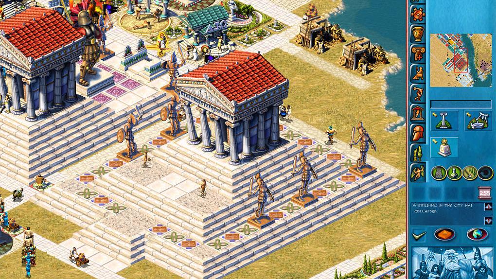 Скриншот №11 к Zeus + Poseidon Acropolis